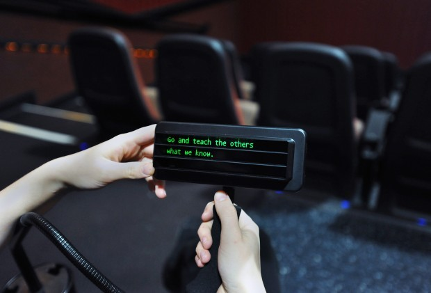 Closed captions in movie theaters